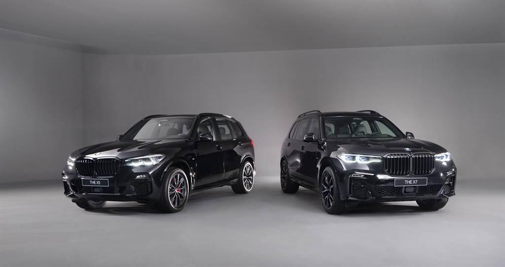 BMW總代理汎德發表全新BMW X5, X7 Dark Knight曜黑版,披上神秘曜黑外衣,替都會夜幕增添帥氣不凡景致。