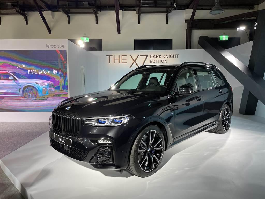 X7曜黑版新增智慧雷射頭燈與M款運動化排氣系統,售價526萬元起。