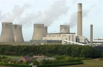英國諾丁漢郡決定第2處核融合電廠預定地