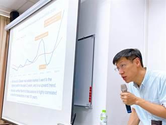楊立偉:網路聲量可預測股票行情與房地產景氣