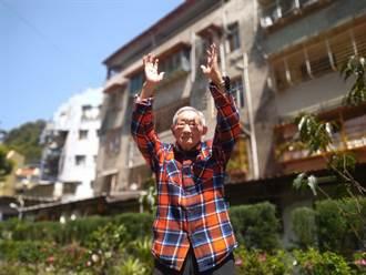 百歲人瑞養生之道:養好腿力就有好體力 做到簡單一件事