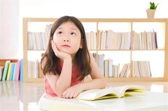 爸媽必看!書房犯4禁忌 影響孩子學習成績