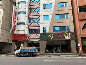 獨〉撕寄生國會標籤 民眾黨新黨部確定落腳北市杭州南路