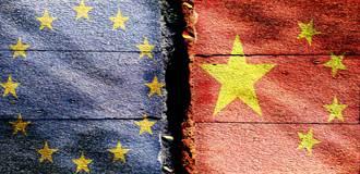 歐盟擬就新疆人權制裁  陸強硬回應:奉陪