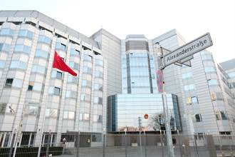 中國人縱火駐德使館 德檢:為抗議少數民族政策