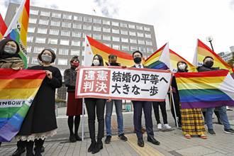 日本首例 政府不認同性婚 遭札幌地院判違憲