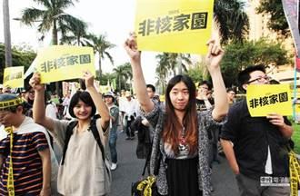蔡政府整天消費福島核災 名製作人怒揭民進黨散播假消息