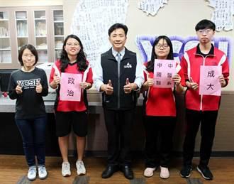 連兩年錄取醫學系 永慶高中證明社區高中也能培育醫科生