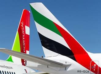 阿聯酋航空與TAP葡萄牙航空簽署MOU 增葡萄牙國內航點等