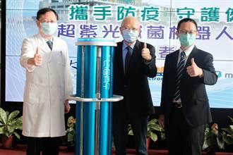 新竹台大分院 獲贈3台超紫光滅菌機器人