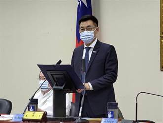 國民黨中常會  江啟臣談公投轟「民主進步」黨勿徒具虛名
