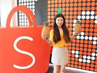 支持台灣農民 蝦皮購物認購4.5萬顆鳳梨