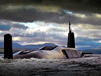 肆應陸政經威脅 英聚焦亞太、增加核彈頭與投資新科技