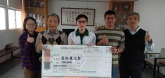 110年大學繁星計畫放榜 竹南君毅中學20人錄取