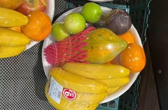 吃發霉水果罹肝癌?勿以訛傳訛