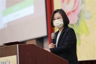 大陸修改香港選制 蔡英文:毀棄一國兩制政治承諾