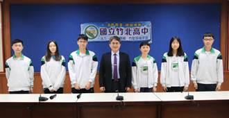 竹北高中38名学生成功摘星 28人进顶流大学