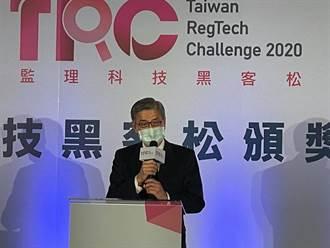 台灣金融科技發展  黃天牧公開感謝兩人