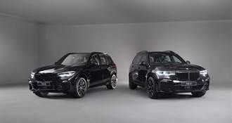 BMW暗黑武士 X5、X7 曜黑版限量上市