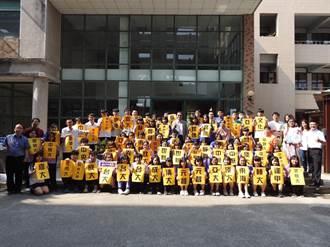 竹山高中繁星錄取61人 林冠廷如願上台大