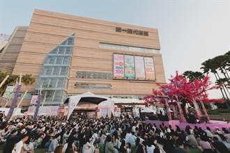 夢時代「開心花.美麗GO」第二波活動19日開跑