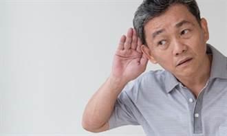 耳朵是腦力的保護傘! 它是預防失智的好幫手
