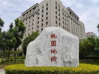 楊梅農會代表涉賄 候選人10萬元交保
