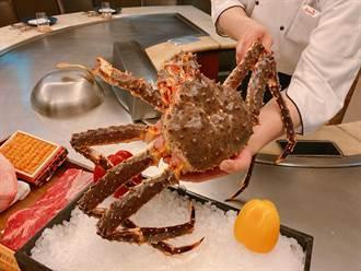夢幻無菜單料理 一次吃到北海道鱈場蟹、鴨肝、牛排