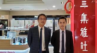 集雅社今年展店有望突破60家店 營收再拚雙位數成長