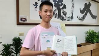 繁星放榜 台南一中18人錄取