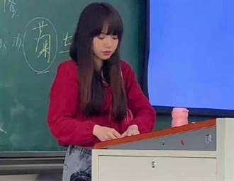 正妹歷史老師撞臉Lisa爆紅 學生擠爆教室猛拍 她PO文求饒