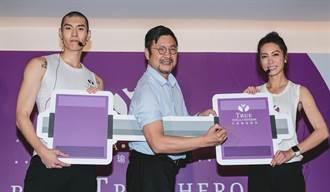 逾八成國民愛運動 TRUE YOGA往台南、高雄評估展店