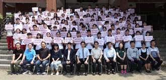 繁星錄取人數破百 新化高中再度蟬聯台南第一