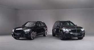 瞄準高階客群 BMW X5、X7曜黑版高調登場