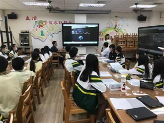 桃大有國中和日王寺中學線上介紹學校 為互訪籌備