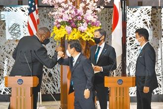 美日批判中國採取不符合現有國際秩序的行動!美日會談 對台海和平穩定達成共識