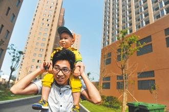 7700万空巢青年 争租房自由