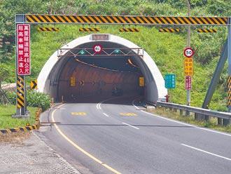 新北萬里隧道區間測速 退場