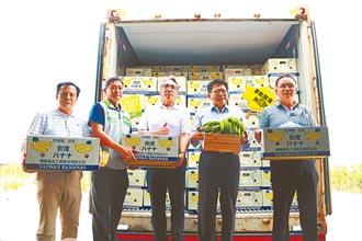 屏东香蕉外销日本 每周6货柜