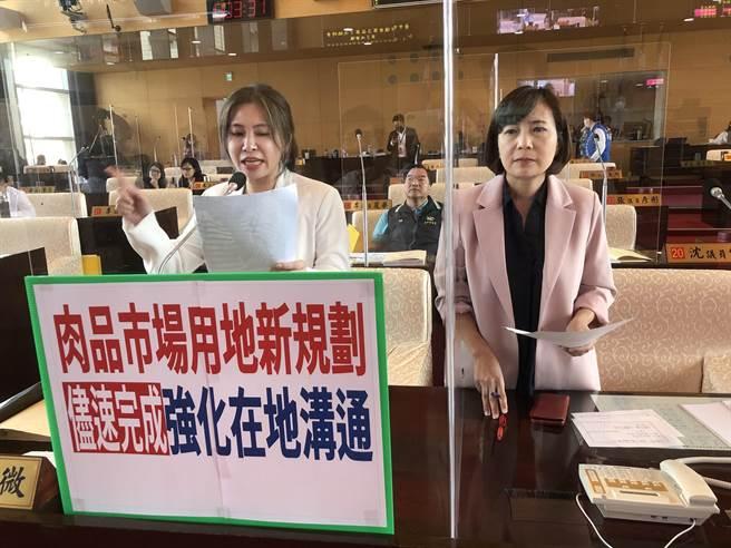市議員賴佳微(左)、陳淑華(右)於議會專案報告質詢中,詢問有關原肉品市場用地未來要興建的複合式商業大樓的規劃進度。(陳世宗攝)