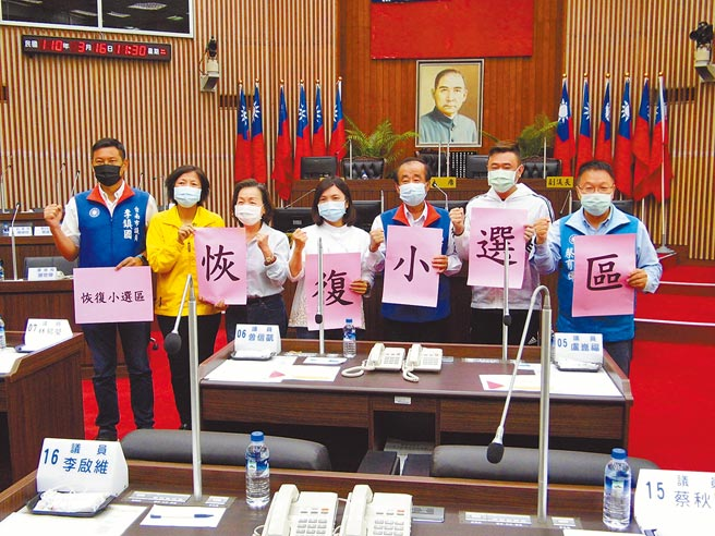 台南市2018年市議員選舉首度採大選區制,由18選區合併為13選區,但因選民服務等問題引發反彈,有藍營及無黨籍議員呼籲改回小選區制。(莊曜聰攝)