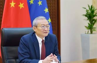 歐盟就新疆人權問題對中國祭出制裁
