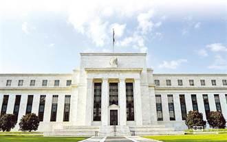 Fed大幅上調美今年經濟成長預估至6.5% 預期2023年前不升息