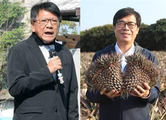 政壇鮭魚曝光  潘孟安12字最長、陳其邁變「石斑」