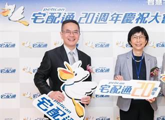搶攻電子商務 台灣伊藤忠對宅配通持股自7%提高為19%