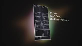 英特爾發布第11代Intel Core處理器
