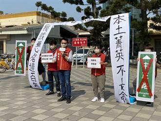 台灣基進黨表態參選2022嘉義市選舉 擬7月公布