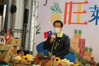 台灣鳳梨再銷日 黃偉哲籲農民顧好品質、不容許害群之馬