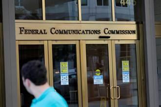 美FCC動手 將撤銷2陸電信商在美營運許可