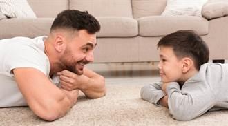 關於愛情與性 你怎麼跟孩子說